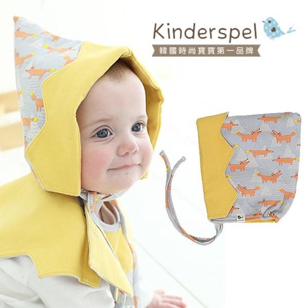 Kinderspel 雙面穿戴.正韓造型嬰兒棉帽(蛋黃小木狼)
