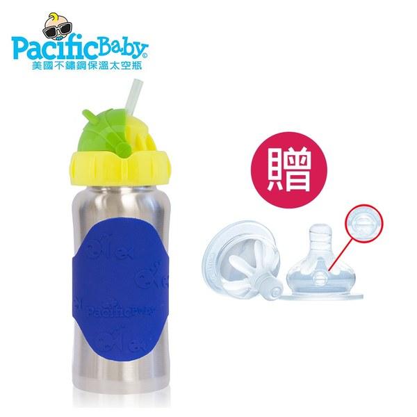 Pacific Baby 美國不鏽鋼保溫太空瓶7oz吸管杯蓋二件組(純真藍7oz+綠配件組)