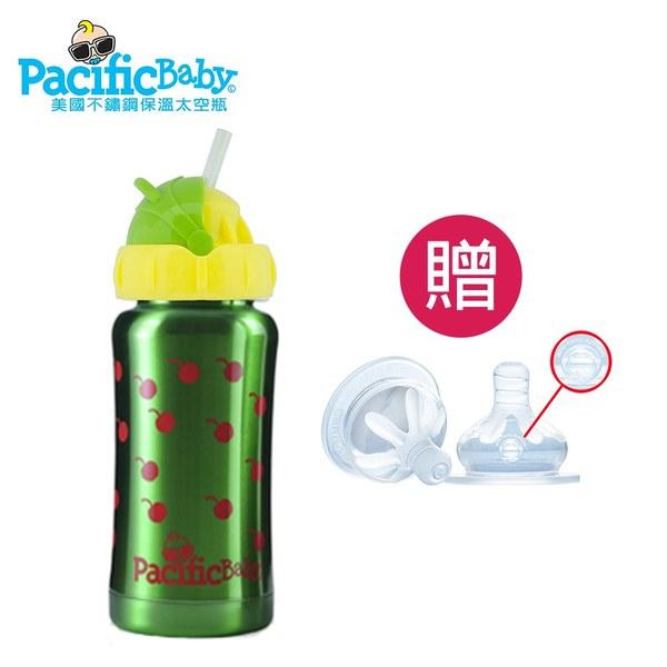 Pacific Baby 美國不鏽鋼保溫太空瓶7oz吸管杯蓋二件組(健康綠7oz+綠配件組)