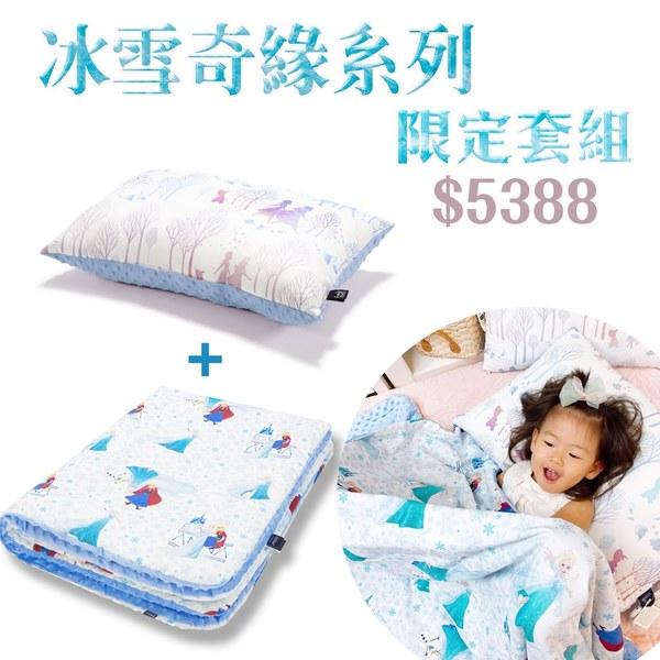 【冰雪奇緣限定套組】La Millou 暖膚豆豆毯(加大款)+豆豆大枕心(2款可選)