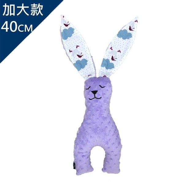 La Millou 豆豆安撫兔加大40cm(粉紫馬卡龍)