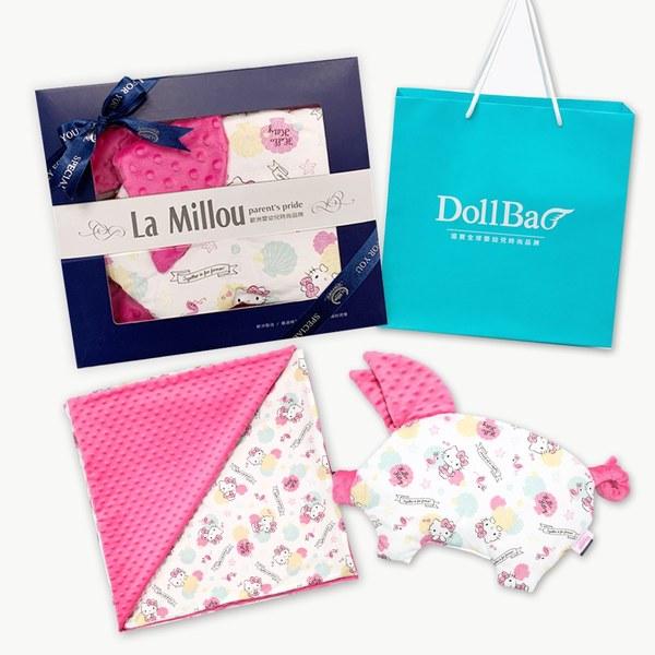 【彌月禮盒】La Millou 豆豆小豬枕+單面巧柔豆豆毯(Hello Kitty貝殼公主篇-桃氣小甜心)