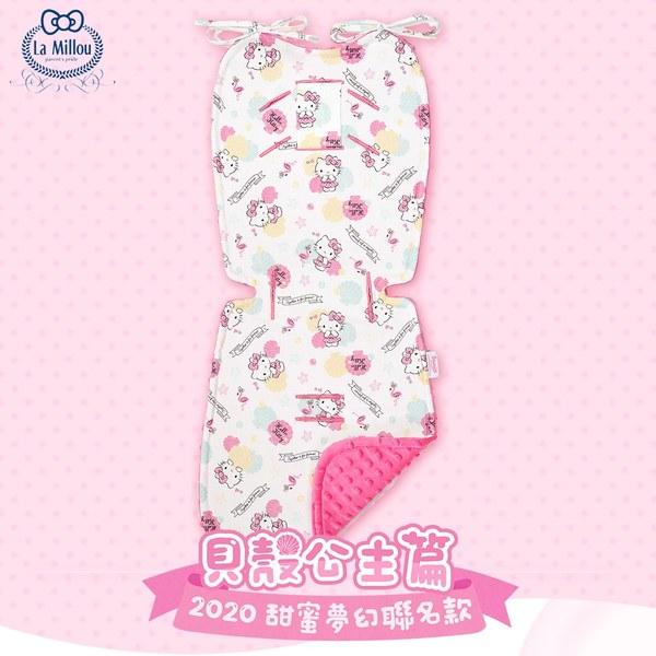 【2020限定聯名款】La Millou 豆豆推車坐墊-Hello Kitty貝殼公主篇(桃氣小甜心)