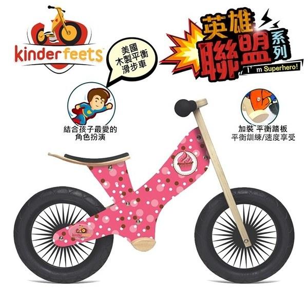 Kinderfeets 美國木製平衡滑步車/教具車-英雄聯盟系列(甜心公主)