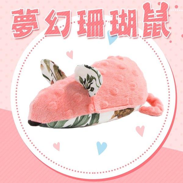 【2020專鼠】La Millou五感豆豆鼠-夢幻珊瑚粉