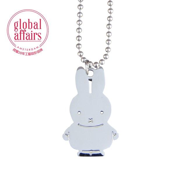global affairs Miffy聯名款親子手作項鍊(璀璨銀)