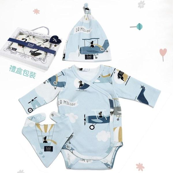 La Millou 新生兒彌月禮包屁衣帽巾全套組_3-6m-法鬥飛行員