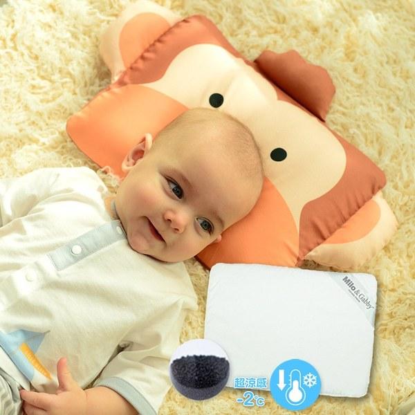 Milo & Gabby 動物好朋友-超涼感排汗抗菌黑米枕心+枕套組(MICHAEL猴子)