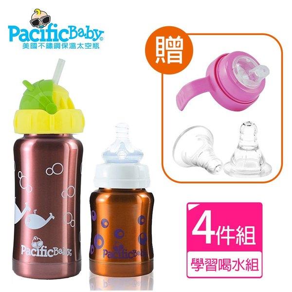 Pacific Baby 美國不鏽鋼保溫太空瓶7oz+4oz二入學習喝水組(貼心紅7oz+自信橘4oz+紅學習配件)