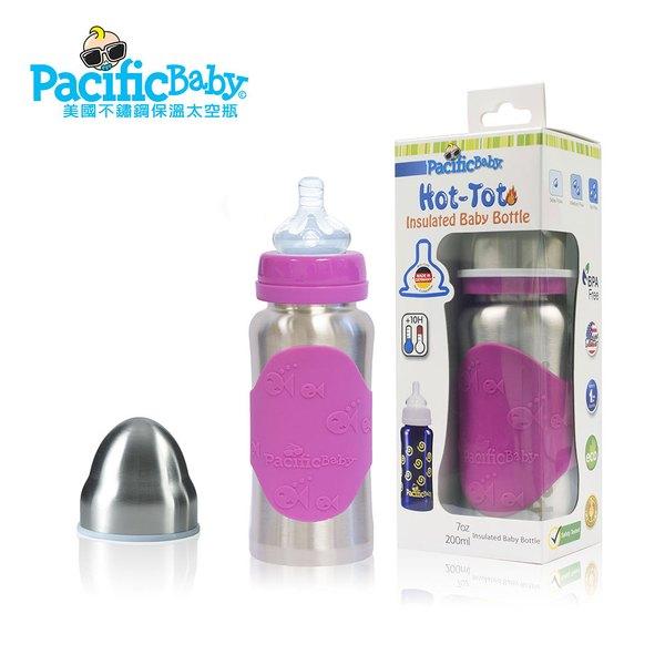 Pacific Baby 美國不鏽鋼保溫太空瓶7oz (純真粉)