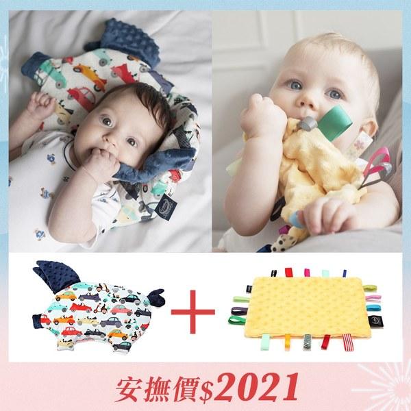 【2021狂歡超值組】La Millou豆豆小豬枕+豆豆安撫巾(多款可選)