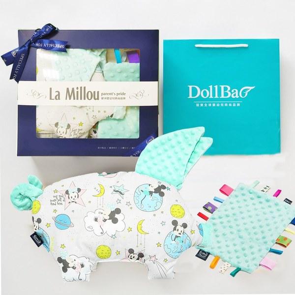 【彌月禮盒】La Millou 米奇系列_DollBao夢想款_豆豆小豬枕-粉嫩糖果綠+豆豆安撫巾(粉嫩糖果綠)
