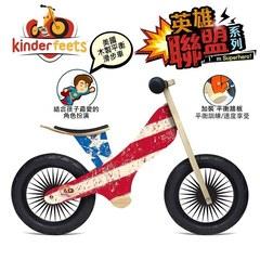 Kinderfeets 美國木製平衡滑步車/教具車-英雄聯盟系列(美國隊長)