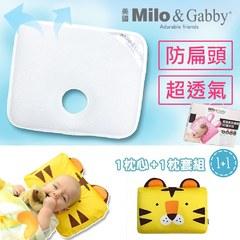 Milo & Gabby動物好朋友-超透氣防扁頭3D嬰兒枕心+枕套組(Tom小虎)