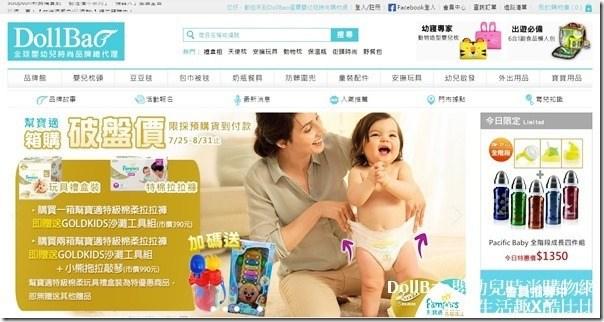 嬰兒用品,嬰兒圍兜,寶寶玩具,益智玩具
