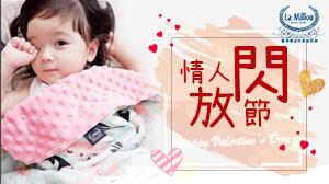 【情人節放閃】Happy  Valentine's Day!