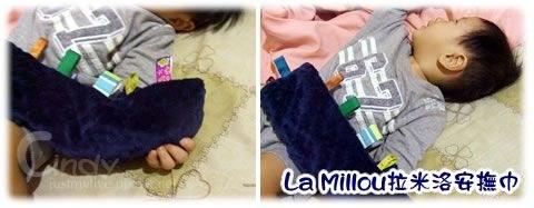 嬰兒用品,寶寶毯 安撫巾
