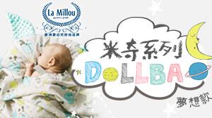 【6/4 12:30米奇系列DollBao夢想款】 新上市